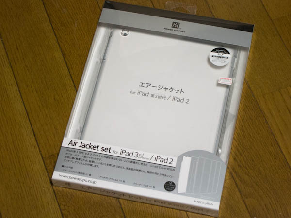 air_jacket_ipad_001
