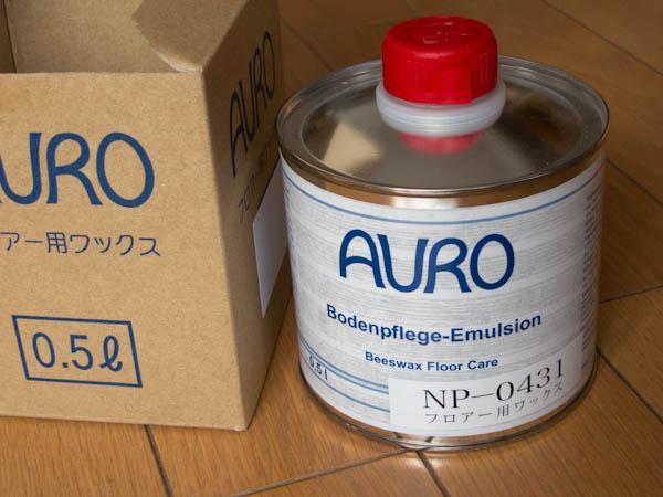 auro_wax_001