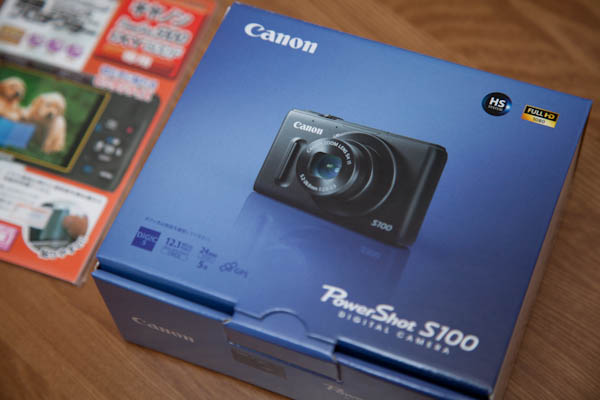 canon_pss100_01