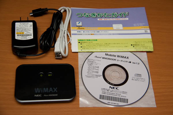 wimax_002