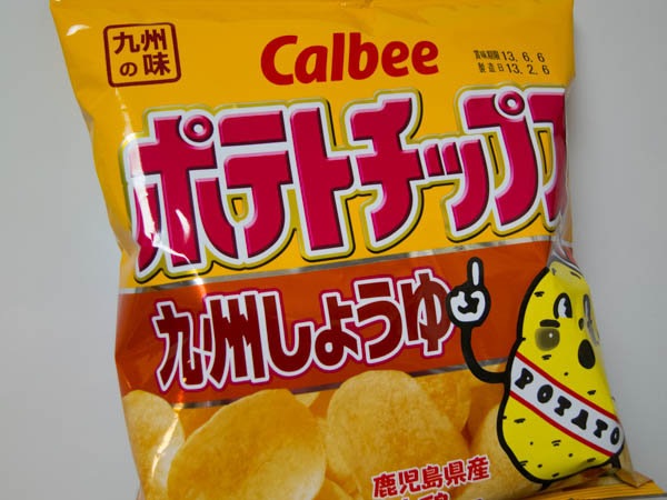 potatochips_ks01