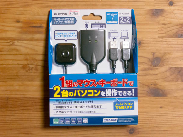 usb-switch-01