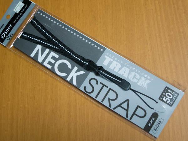 neck_strap01