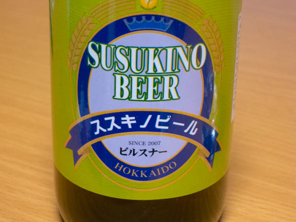 susukino_beer01