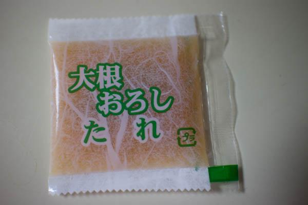 azuma_orosidare_natto02
