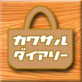 kawa_twitter_logo