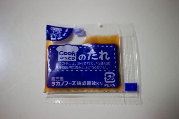 okame_kanzyuku_tometo02