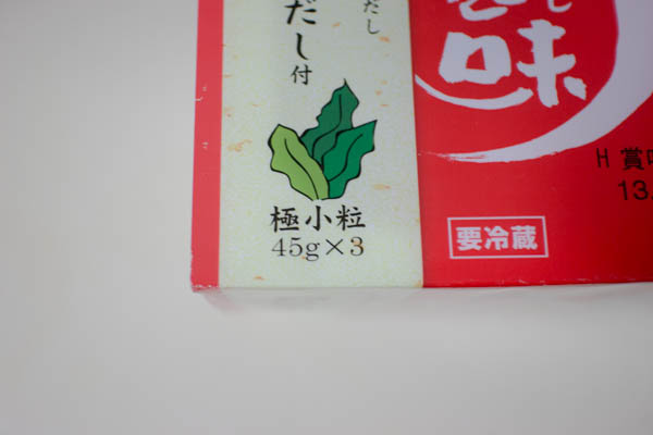 okame_umaajikonbu_natto02