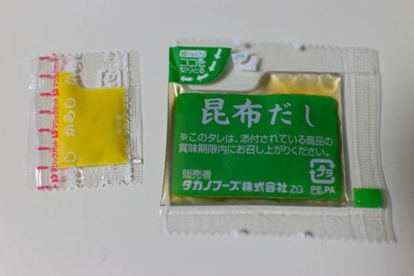 okame_umaajikonbu_natto04