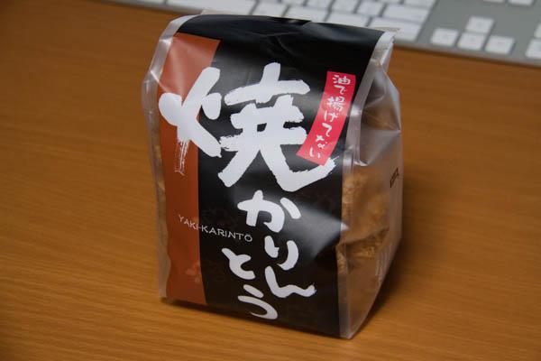 yuaki_karintou01