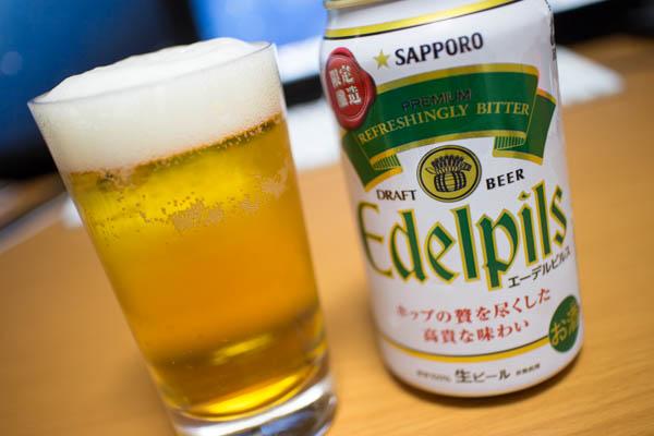 sapporo_edelpils02