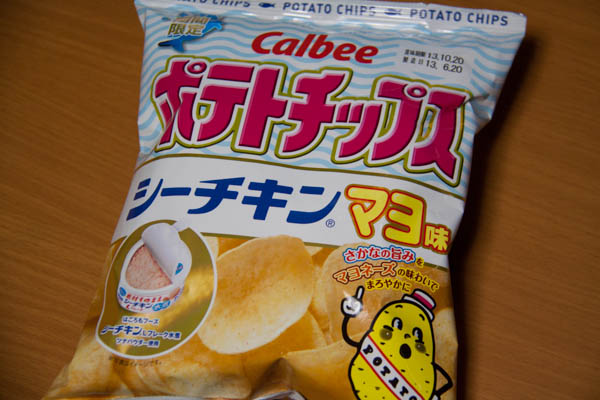 calbee_potatochips_seachicken_mayo01