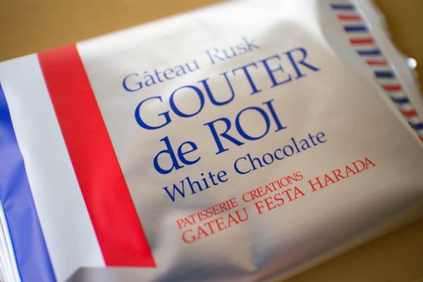 gouter_de_roi04