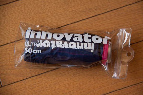 innovator_ultramini_umbrella01
