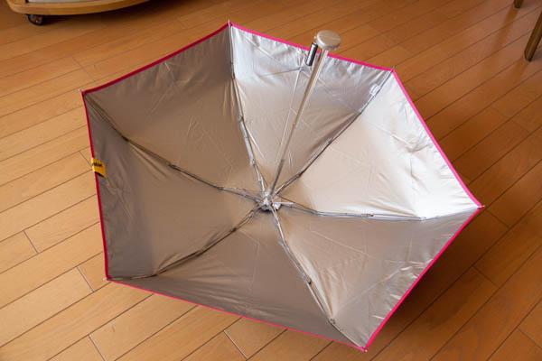 innovator_ultramini_umbrella06