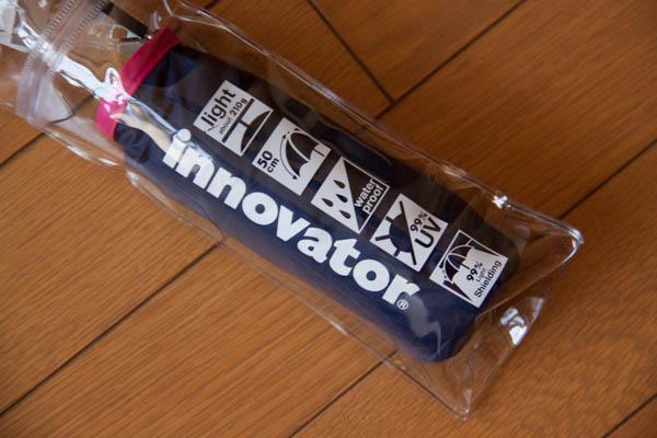 innovator_ultramini_umbrella07