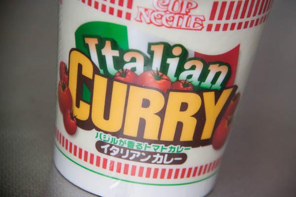 nissin_italian_curry01