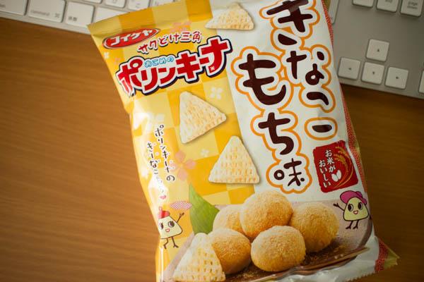 polinky-na_kinako-mochi01