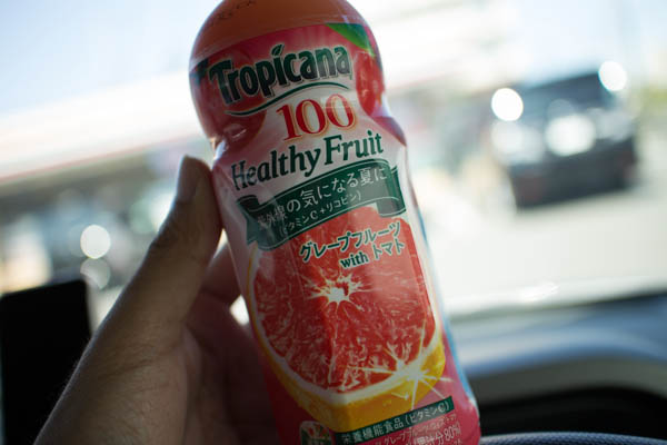 tropicana_g_with_t